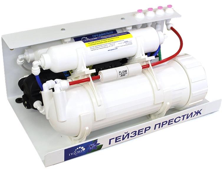 Система обратного осмоса Гейзер Престиж Профи исп. 2 с автоматической промывкой